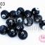 ลูกปัดแก้ว ลูกตา สีดำ 10มิล(1ขีด/100กรัม) thumbnail 1