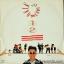 นีโน่ - comeback ปก VG++แผ่น VG++ thumbnail 2