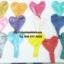 ลูกโป่งหัวใจเนื้อเมททัลลิก สีม่วงเข้ม ไซส์ 12 นิ้ว แพ็คละ 10 ใบ (Heart Shape Balloon-Metallic Deep Purple Color) thumbnail 5
