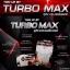 Turbo Max เทอร์โบ แม็กซ์ 60 แคปซูล (ใหม่) thumbnail 6