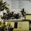Eric Clapton = 461 Ocean Boulevard 1 Lp thumbnail 2