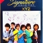 Cd วงXYZ - Signature collection * new thumbnail 1