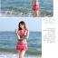 พร้อมส่ง ชุดว่ายน้ำ Tankini เซ็ต 3 ชิ้น โทนสีชมพูแดงลายสวย กระโปรงแต่งระบายน่ารัก thumbnail 3