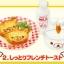 Re-ment Miniature Sanrio San-X Rilakkuma Breadfast Kitchen Eggs Set # 2 thumbnail 1