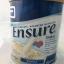 Ensure เอนชัวร์อาหารสูตรครบถ้วน กลิ่นวานิลลา ขนาด 400g เหมาะสำหรับผู้สูงอายุ ผู้ป่วยระยะพักฟื้น ผู้ที่รักษาตัวอยู่ใน รพ ผู้ที่ขาดสารอาหาร หรือรับประทานอาหารไม่ครบถ้วน thumbnail 1