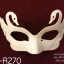 หน้ากากแฟนซี Fancy Party Mask /Item No. TL-R270 thumbnail 1