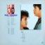 อู๋ อรรถพล เอ๋ พัชรา - เพลงคู่ซูเปอร์คลาสสิค thumbnail 2