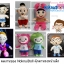 ตุ๊กตาพรีเมี่ยม ตุ๊กตาหน้าเด็ก ตุ๊กตารูปคน ตุ๊กตาเด็ก thumbnail 1