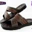รองเท้าเพื่อสุขภาพ DEBLU เดอบลู รุ่น M8645 สีน้ำตาล เบอร์ 39-44 thumbnail 3