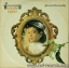 เอ๋ พัชร่า แวงวรรณ - 16 เพลงอมตะชุดที่ 3 พ.ศ.2532 ราตรี ปกVG++ แผ่น VG++ thumbnail 1