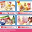 re-ment hello kitty supermarket thumbnail 2
