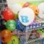 """ลูกโป่งกลมพิมพ์ลาย ตัวหนังสือ A-Z ไซส์ 12 นิ้ว จำนวน 1 ใบ (Round Balloons 12"""" - Printing Letter A-Z latex balloons) thumbnail 3"""