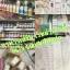 Mega We Care nat C วิตามินซี 1000 mg 30 เม็ด สร้างภูมิคุ้มกัน ลดภูมิแพ้ ป้องกันโรคต้อกระจก และโดยเฉพาะบำรุงผิวพรรณ ทำให้ผิวใส สร้างคอลลาเจน thumbnail 4