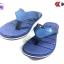 รองเท้าแตะ KITO กีโต้ รหัส AA1M สีกรม เบอร์ 40-43 thumbnail 1