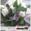 ช่อดอกไม้ thumbnail 2