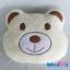 หมอนอิงตุ๊กตา หัว หมี ผ้าขนหนู เล็ก-กว้าง16นิ้ว thumbnail 4
