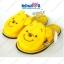 รองเท้า หมีพู+เพื่อน-Pooh&Friends Slipper รุ่นด๊อกแด๊ก พื้นบาง ฟรีไซส์(เบอร์36-38) thumbnail 2