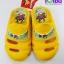 ADDA เด็ก รุ่น 52M05-B1 สี เหลือง เบอร์ 11-3 thumbnail 2
