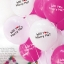 """ลูกโป่งกลมพิมพ์ลาย Will You Marry Me? สีขาว ไซส์ 12 นิ้ว แพ็คละ 10 ใบ (RฺB12"""" - Will You Marry Me? Printing White latex balloons) thumbnail 3"""