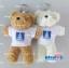 ตุ๊กตาพรีเมี่ยม LPN พวงกุญแจตุ๊กตาหมียืน5นิ้ว ใส่เสื้อ+รีดโลโก้ 1ด้าน D5506Q0750 thumbnail 1