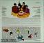 The Beatles - Yellow Submarine 1 LP thumbnail 2