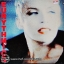 Eurythmics - Be Yourself Tonight 1 Lp thumbnail 1
