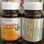 Set Vistra 3L-Carnitine Plus 3Lจำนวน 30 แคปซูล แอลคาร์นิทีนช่วยให้ร่างกายดูกระชับได้สัดส่วน 3 ขวด ราคาพิเศษ *** thumbnail 1