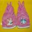 กระต่าย เบอร์ 1 thumbnail 1