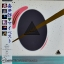 Kitaro - My Best 1lp thumbnail 1