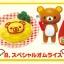 Re-ment Miniature Sanrio San-X Rilakkuma Breadfast Kitchen Eggs Set # 8 thumbnail 1