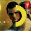 Chet Baker - The Lyrical Trumpet Of Chet Baker 1Lp N. thumbnail 1