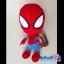 ตุ๊กตา สไปเดอร์แมน Spiderman thumbnail 4
