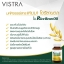 Vistra Rice Bran Oil น้ำมันรำข้าว 40 แคปซูล ลดโคเรสเตอรอล ป้องกันโรคหัวใจ thumbnail 3
