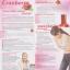 กระเพาะปัสสาวะอักเสบ ป้องกันได้ด้วย Vistra Cranberry 600 mg 30 เม็ด thumbnail 2