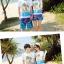 เสื้อคู่รัก ชุดคู่รักเที่ยวทะเลชาย +หญิง เสื้อยืดสีขาวลายคนติดเกาะ กางเกงขาสั้นลายต้นมะพร้าวโทนสีส้มฟ้า +พร้อมส่ง+ thumbnail 2