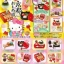 Re-ment Sanrio Hello Kitty Maiden Kyoto Journey full set of 8 thumbnail 1