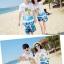 เสื้อคู่รัก ชุดคู่รักเที่ยวทะเลชาย +หญิง เสื้อยืดสีขาวลายคนติดเกาะ กางเกงขาสั้นลายแฉกโทนสีฟ้า +พร้อมส่ง+ thumbnail 3