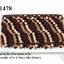 ปอมเส้นยาว (เล็ก) สีน้ำตาลเข้ม-น้ำตาลอ่อน-ครีม แถบสีน้ำตาลเข้ม กว้าง 1.5ซม (1พับ/18หลา) thumbnail 1