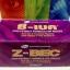 Z-bec 60 Tablets ซีเบคเป็นวิตามิน B-Complex และมีวิตามิน C, B, Folic Acid, และ Zinc thumbnail 1