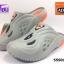 รองเท้า adda friends แอ็ดด๊าเฟรนด์เปิดส้น รุ่น 55S01-M1 สีเทา เบอร์ 7-10 thumbnail 2