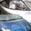 ขนตาติดรถยนต์ แบบมีอายไลเนอร์เป็นเพชร วิ้งๆๆๆๆ สวยๆ เริ่ดๆ สินค้านำเข้า 650 บาท เท่านั้นจ้า !!! thumbnail 13