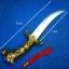 มีดนักรบจีน ทรงโบราณ ใบมีดสแตนเลสสตีล ตัวโลหะ thumbnail 4