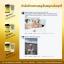 สมุนไพรคุณสัมฤทธิ์ (ขวดสีเหลือง) ยาแคปซูลกำลังช้างสาร บรรจุ 60 แคปซูล thumbnail 7