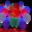 ลูกโป่ง LED สีฟ้า แพ็ค 5 ชิ้น ไฟเปลี่ยนสี RGB mode (Blue Color Balloons - LED RGB Mode) thumbnail 23