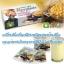 ซูเลียน น้ำนมถั่วเหลืองชนิดผง(Zhulian Royalmix) แคลเซียมสูง thumbnail 1