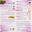 Vistra Grape Seed Extract สารสกัดจากเมล็ดองุ่น 60 mg 30 แคปซูล ชลอวัย รักษามือเท้าชา เส้นเลือดขอด thumbnail 3