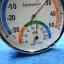 Anymetre (Thermo, Hygro, Comfortable-Meter) thumbnail 3
