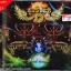 CD ยูเรเซีย - Global Eclipse * New thumbnail 1