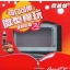 Coca Cola Coke Convenience Store Series Vol.2, Microwave thumbnail 1