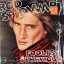 Rod Stewart - Foolish Behaviour 1980 1lp thumbnail 1